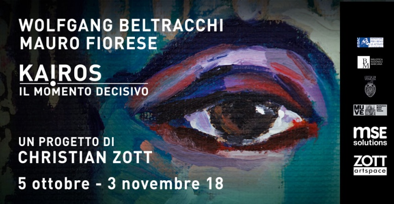20180903-banner-venezia-unica